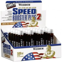 Speed Booster Plus II (20амп)